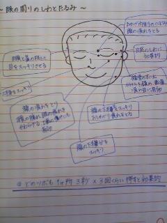 Image1082~00.jpg